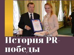 """Победа в премии """"Золотой Меркурий"""""""
