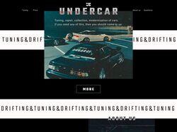 undercar
