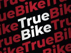 Фирменный стиль для команды по продаже велосипедов