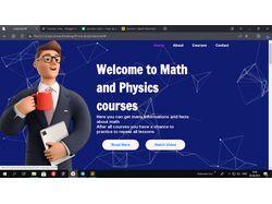 Курсы по матем и физика