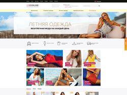 Интернет-магазин  на 1C-Bitrix