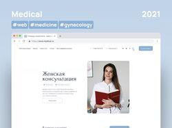 Дизайн лендинга для гинеколога