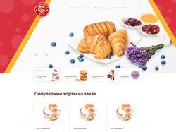Самарский булочно-кондитерский комбинат