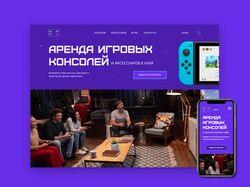 START PLAY — Сервис аренды игровых консолей