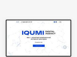 IQUMI — Digital-агенство интернет-рекламы