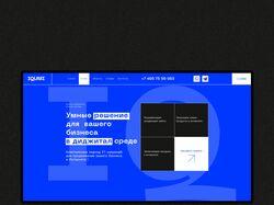 IQUMI — redesign concept