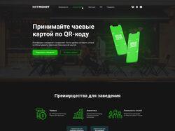 NetMonet верстка сайта
