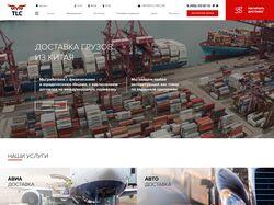 Вёрстка многостраничного сайта перевозок TLC