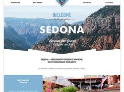 Верстка  туристического сайта