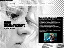 Персональный сайт Инны Драновской