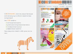 Core Standart