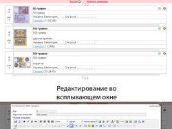 Скрипт каталог изображений