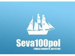 Севастополь проба 1