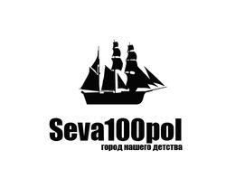 Севастополь проба 2