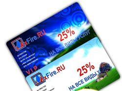 Дисконтная карта 25 %