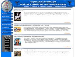 ОФ.САЙТ  ФЕДЕРАЦИИ МУАЙ-ТАЙ&КИКБОКСИНГА В МОЛДОВЕ