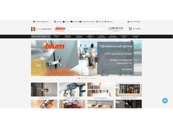 Интернет-магазин «Интеркомплект» (1С Битрикс)