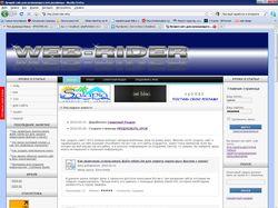 Лучший сайт для начинающего веб-дизайнера