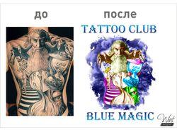 Отрисовать лого из тату и сделать его цветным