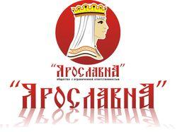 """Логотип компании """"ООО Ярославна"""""""