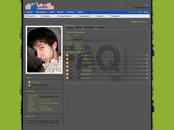 Персональная страница соц. сети