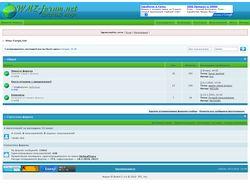 Wmz-forum