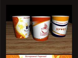 Одноразовые стаканы для горячих напитков.