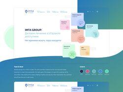 Дизайн сайта для клиники в Израиле