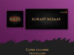 Приложение Kurast Bazaar для Diablo II