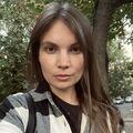 Ирина Катеринская