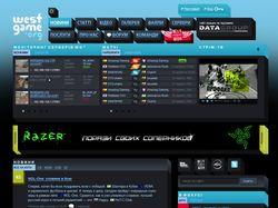 Західноукраїнський кіберспортивний портал