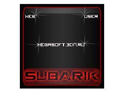 MegaSoft By SuBaRiK