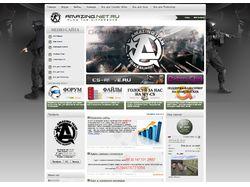 Дизайн сайта Amazing.net.ru