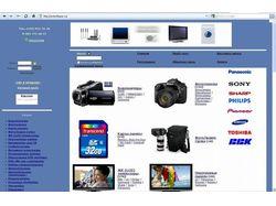 Интернет-магазин электроники avtechbazar.ru