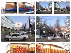 Рекламные конструкции и входная группа
