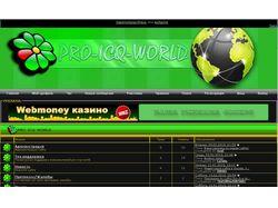 Дизайн сайта http://pro-icq-world.ru/