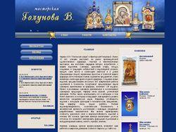 """Сайт-каталог - """"Мастерская Голунова В."""""""