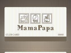 Пластиковая карта для MamaPapa