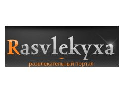 Rasvlekyxa