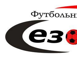 """Логотип Ф\К """"Сезон"""""""