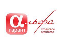 """Логотип страхового агентства """"Альфа Гарант"""""""