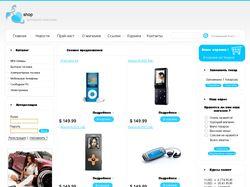 I-net Shop