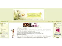 Сайт для Девочек и Девушек