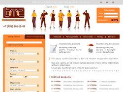 Дизайн сайта - BMC