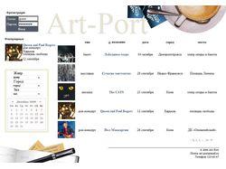 Дизайн сайта - ART-PORT