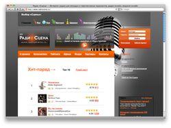 Интернет-радиостанция «Радио Сцена»
