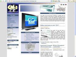Сайт Телевизионной компании СМ-1