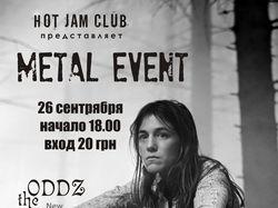 Афиша для рок концерта