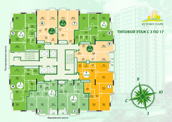 Бутово парк планировки квартир