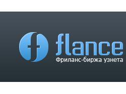Лого для flance.uz